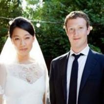 mariage marc zuckerberg